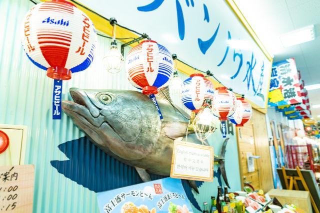画像提供:海岸食堂バンノウ水産